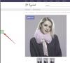 Quick edit product panel _ AliDropship Knowledge Base - Google Chrome 2019-01-05 16.45.55.png