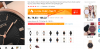 Price on Aliexpress.png
